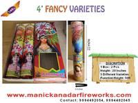 4'' Maga Fancy Verities [ 2 pcs ]    - All Verities