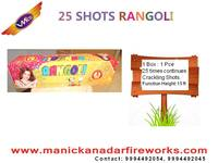 25 Shot Rangoli - Crackling