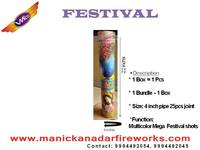 Festival (4'' pipe * 25pcs) - Maga Festival Display Shots