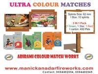 Ultra Colour match 3 in 1