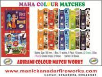 Maha Grand Match 10's