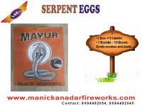 Serpent Egg Big (10 boxes)