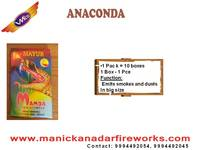 Anaconda (10pcs)
