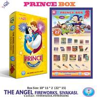 PRINCE GIFT BOX (22 items)