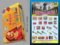ROYAL GIFT BOX (25 items)