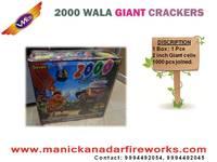 2000 wala Giant Garland