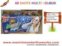 60 Shot Multicolor