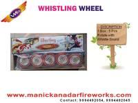 Whistling Wheel (5pcs)