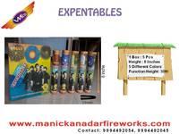2'' Fancy Items 5pcs - 5 color aerial outs