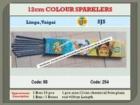 12cm Colour Sparklers