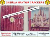 28 DX CRACKERS