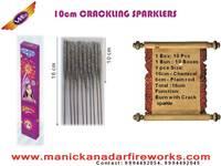 10cm Crackling Sparklers