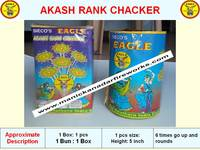 Akash Rang Chacker (1pce) - 6 chacker shots