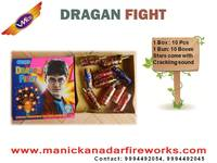 Dragan Fight (10 pcs) - Crackling colour Bullet