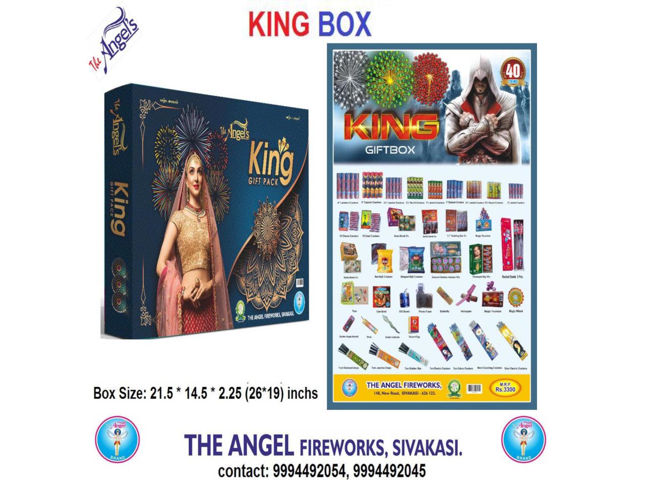 Fireworks Gift Box   Manicka Nadar Fireworks Sivakasi